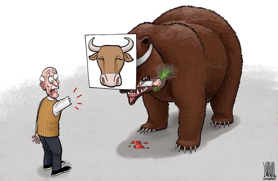 Скрытные медведи прикладывают усилия, чтобы скрыть свои подлинные продажи